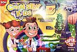 Набір дослідів 'CHEMISTRY KIDS' (укр), №4 (CHK-01-04U), фото 7