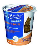 Корм Bosch (Бош) Sanabelle Shiny Hair-Snack для обеспечения дополнительного питания кожи и шерсти у кошек