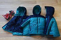 Подростковая демисезонная куртка Drive Размер 140