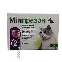 Милпразон (Milprazon) Антигельминтные таблетки для Кошек  - 1 таб. на 8 кг