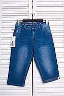 Мужские шорты Minos_66007 (29-38)