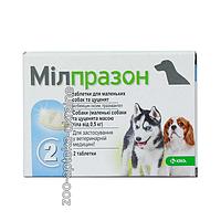 Милпразон (Milprazon) Антигельминтные таблетки для щенков и малых пород собак