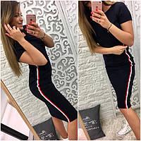 Женское черное  спортивное платье с лампасами Fendy (код 144)ОВ