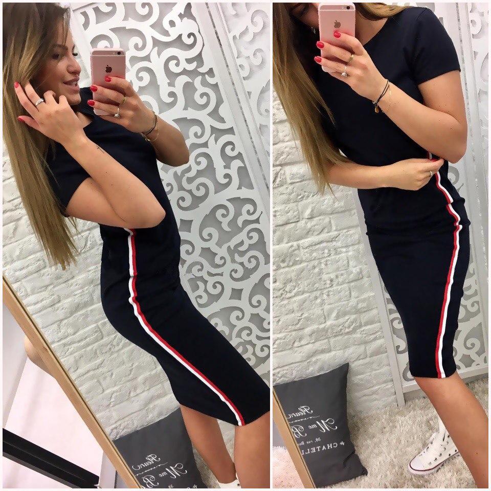Женское черное  спортивное платье с лампасами Fendy (код 144) ОВ