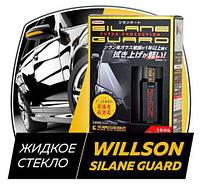 Willson Silane Guard (Вилсон Силан Гуард) - полироль для автомобиля