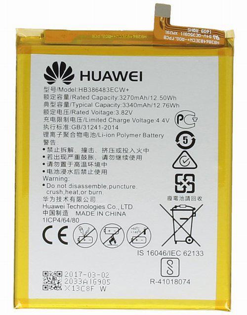 Акумуляторна батарея HB386483ECW+ для мобільного телефону Huawei Huawei GR5 (2017), Honor 6X, Mate 9 Lite