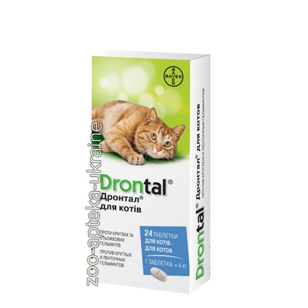 Дронтал (Drontal) таблетки Антигельминтик широкого спектра действия для котят и кошек - 1 табл. на 4 кг