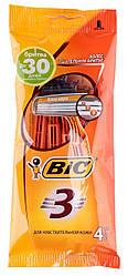 """Bic 4шт. Трехлезвийные станки для бритья """"Sensitive"""""""