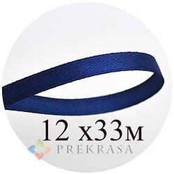 Атласная лента 6мм синий , 33м. (12 катушек)