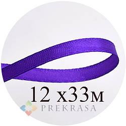 Атласная лента 6мм фиолетовая, 33м. (12 катушек)