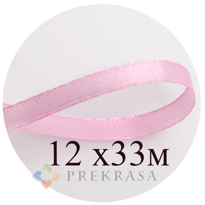 Атласна стрічка 6мм рожева, 33м. (12 котушок)