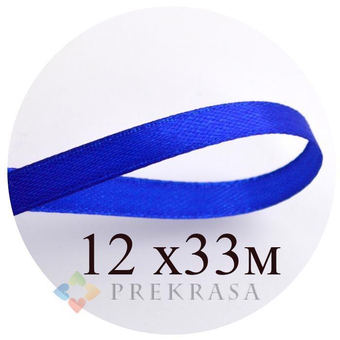 Атласна стрічка 6мм синя, 33м. (12 котушок)