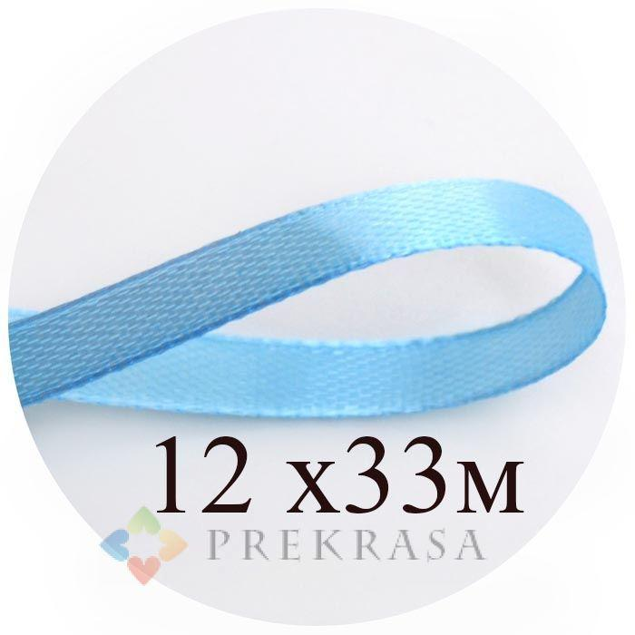 Атласна стрічка 6мм блакитна, 33м. (12 котушок)