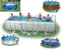 Каркасный бассейн Intex-интекс КУПИТЬ(ШИРОКИЙ ВЫБОР НИЗКИЕ ЦЕНЫ) КИЕВ, фото 1
