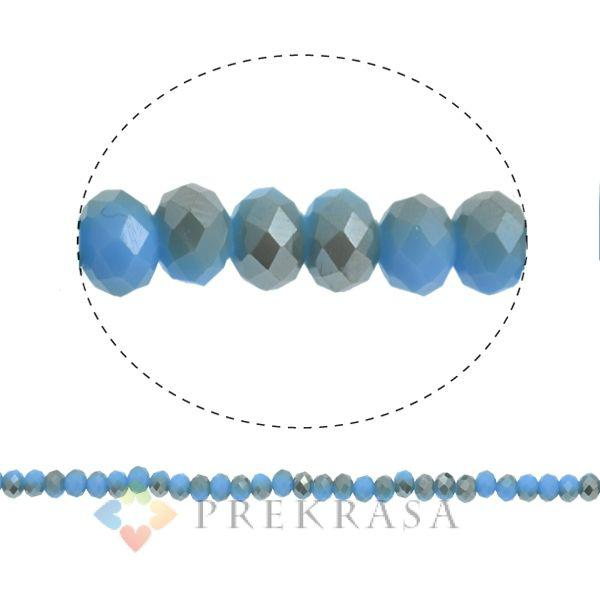 Бусины сваровски голубые Диаметр 6 мм,99 шт.