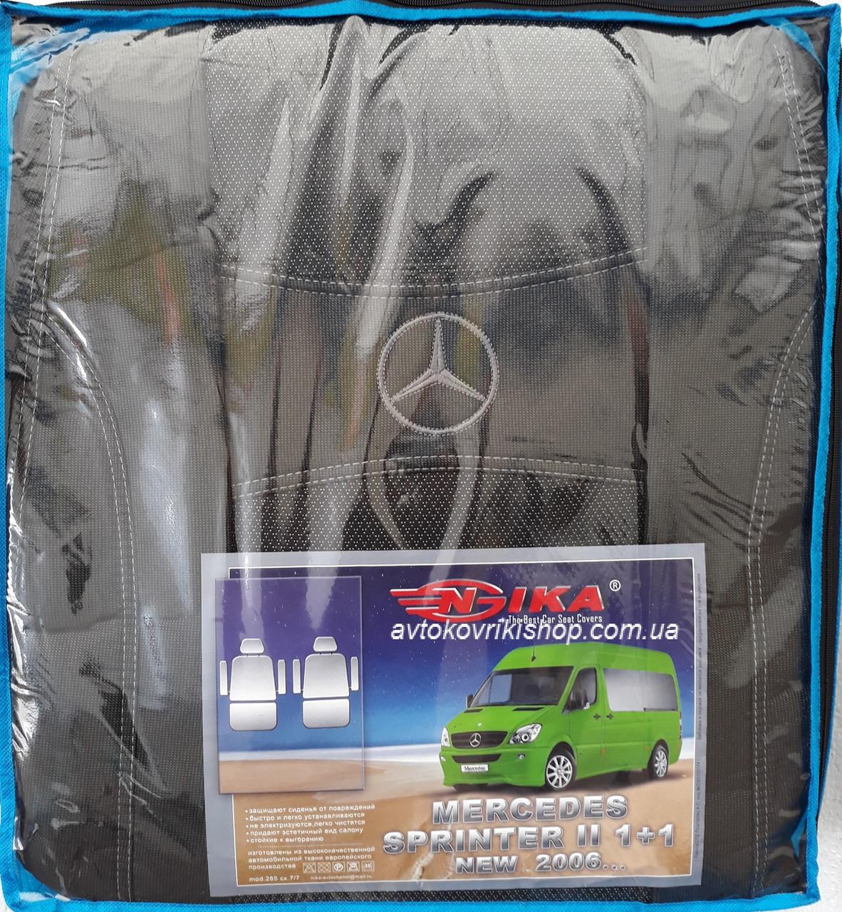 Авточехлы Mercedes-Benz Sprinter II 1+1 2006- Nika