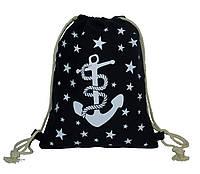 Летний рюкзак Anchor&Stars 4 Цвета Черный(Размер 42*34)