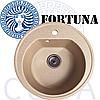 Кухонная мойка Cora - Fortuna Pink, фото 3