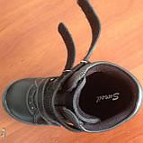 Ортопедические Ботинки Сурсил Орто С-15., фото 5
