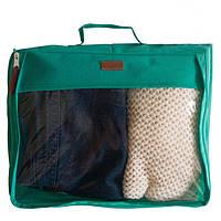 Большая дорожная сумка для вещей, лазурь