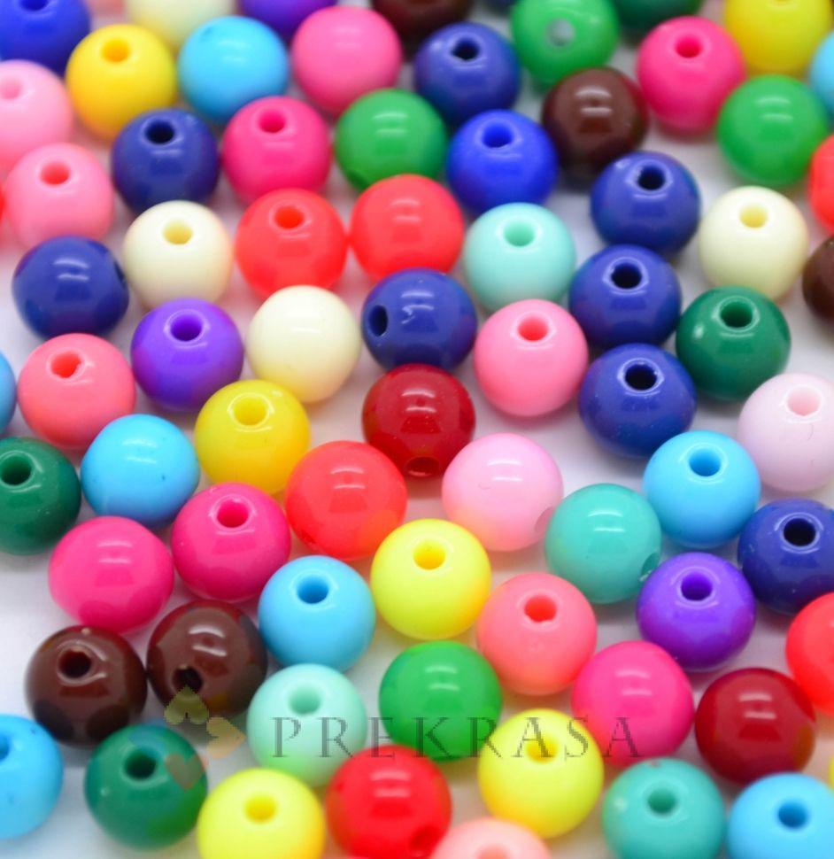 Бусины пластиковые круглые 10мм, 90шт., цвет на выбор.   (цветной )