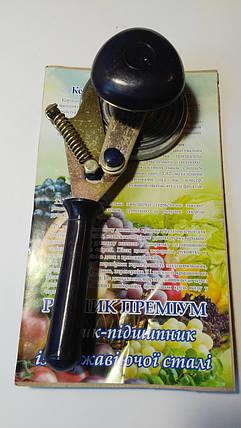 """Закаточний ключ """"Равлик Вінниця* підшипник нерж, фото 2"""