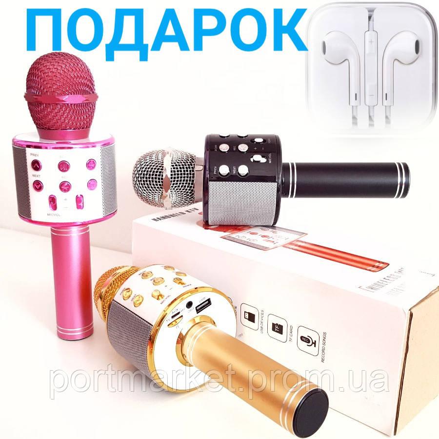 Беспроводной микрофон караоке bluetooth WS 858