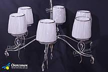 Люстра 6 рожков, фото 2