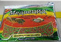 Медвецид от медведки 230  грамм пшено защита растений от вредителей