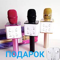 Портативный Беcпроводной Bluetooth караоке микрофон Q7