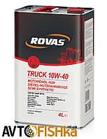 Напівсинтетичне дизельне масло Rovas Truck 10W-40  4л