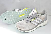 Кроссовки Adidas NMD XR 1 оригинал 38 24 см