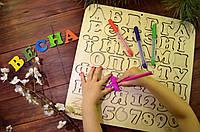 Деревянный алфавит сортер (UA)