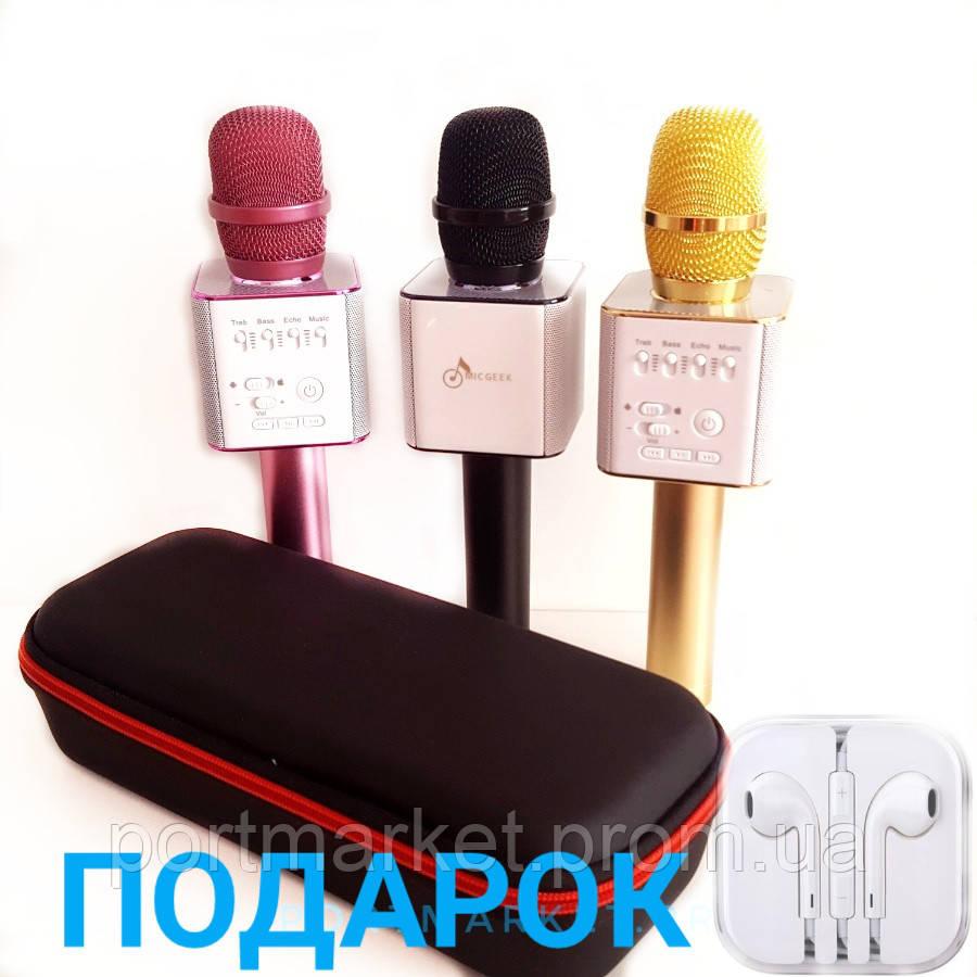 Q9.Беспроводной Bluetooth караоке микрофон.
