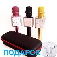 Q9.Беспроводной Bluetooth караоке микрофон., фото 1