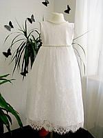 Детское платье. Прокат, продажа, пошив