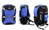Сумка-рюкзак для роликов Wheelers Z-4671 разные цвета