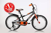"""Детский велосипед ARDIS FITNESS BMX 16"""" Черный/Оранжевый"""