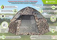 """Палатка кемпинговая """"ЛОТОС 5 Мансарда"""" (модель 2018), фото 1"""