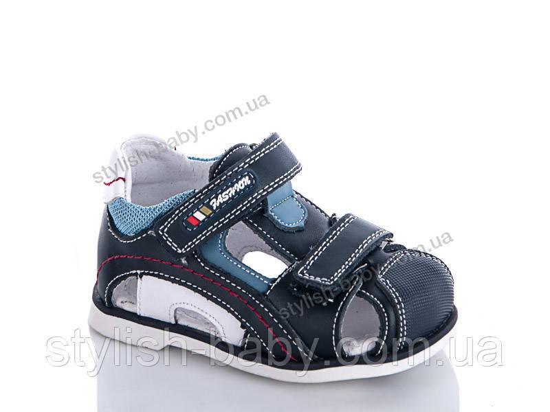 Детская коллекция летней обуви 2018. Детские босоножки бренда Солнце для мальчиков (рр. с 21 по 26)
