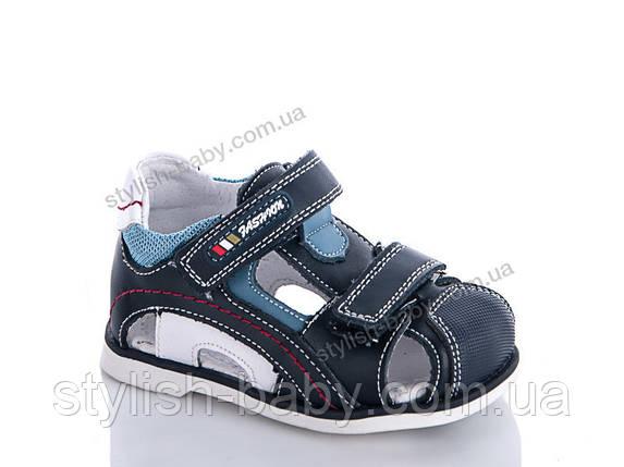 Детская коллекция летней обуви 2018. Детские босоножки бренда Солнце для мальчиков (рр. с 21 по 26), фото 2