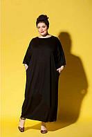 Платье большие размеры оверсайз макси, фото 1