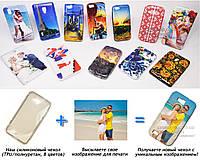 Печать на чехле для Samsung i8750 Ativ S (Cиликон/TPU)
