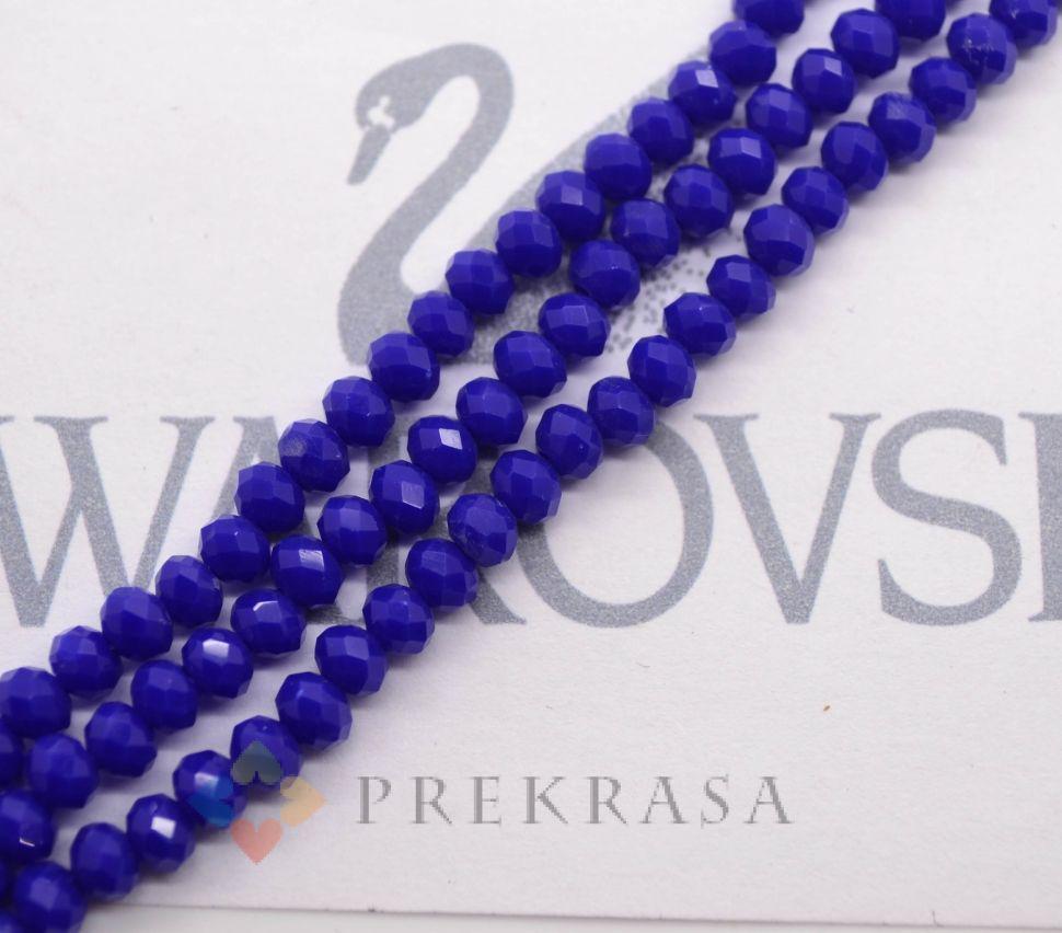 Низка бус огранка swarovski 4мм, длина 45 см, 140 бусин. (синие матовые)