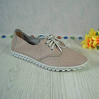 Летние женские туфли из натуральной перфорированой кожи