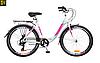 "Велосипед 26"" Optimabikes Vision Vbr 2018"