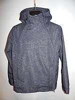 Куртка мужская молодежная весенне-осенняя Ragwear р.48 069KMD