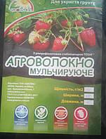 Агроволокно 50 Одетекс  (1,6*10 м) черное