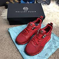 Мужские кроссовки  Philipp Plein  2018 красные, эксклюзив