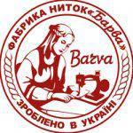 Нитки торговой марки Барва
